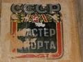 Beelitz-(6).jpg